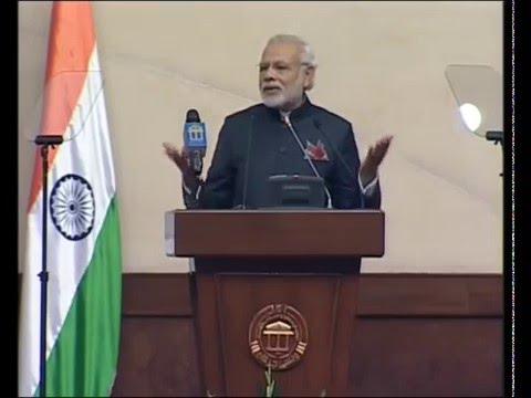 PM Shri Narendra Modi 's address in new Parliament building, Afghanistan