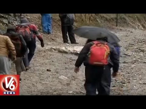 Amarnath Yatra Resumes After Improvement In Weather | Jammu And Kashmir | V6 News