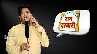 वीडियो में देखिए क्यों राहुल गांधी राजनीति के लिए नहीं बने हैं, अंत तक जरूर देखना