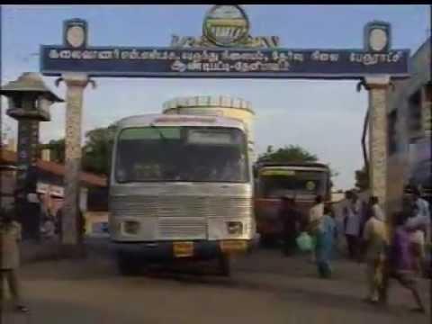Rural Tourism, Theni District, Tamil Nadu