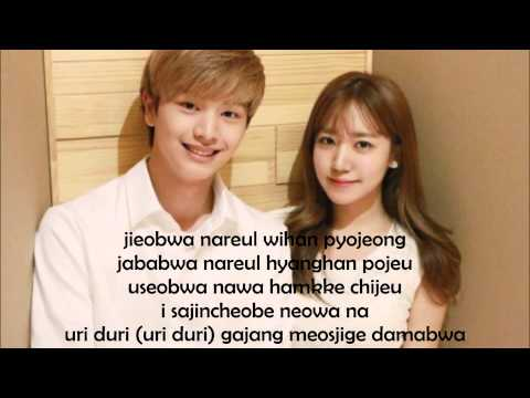 Photograph - Kim Namjoo (Apink) & Yook Sungjae (BTOB) - Lyrics Romanization
