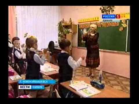Кадетский класс открылся в школе Новокуйбышевска
