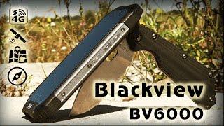 Инструменты выживания/Защищенный смартфон Blackview BV6000
