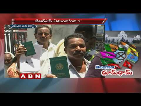 Election Code For Telangana Government's Rythu Bandhu And Other Schemes ?