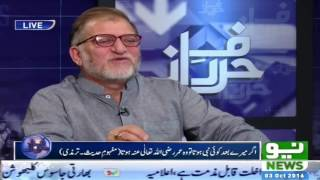 Harf E Raaz - New Talk Show With Orya Maqbool Jan On Neo News | 3rd October 2016