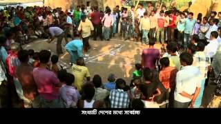 Mission NIrmal Bangla Tune