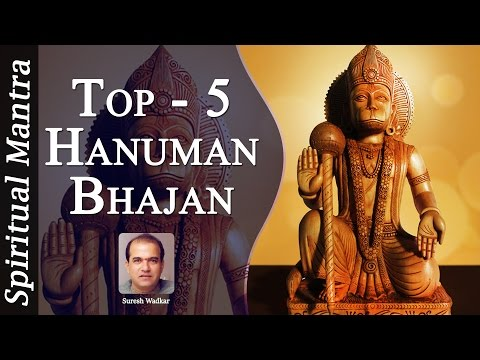 Shree Hanuman Bhajan ( Full Song ) || Hanuman Chalisa || Hanuman Ashtak || Hanuman Mantra video