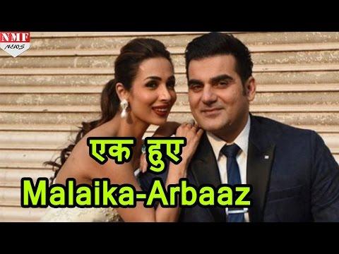 Malaika Arora Khan ने फिर थामा Arbaaz Khan का हाथ