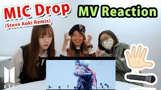 Download Lagu 【Reaction】 BTS (방탄소년단) 'MIC Drop (Steve Aoki Remix) MV Reaction | Army有嘢港 Gratis STAFABAND