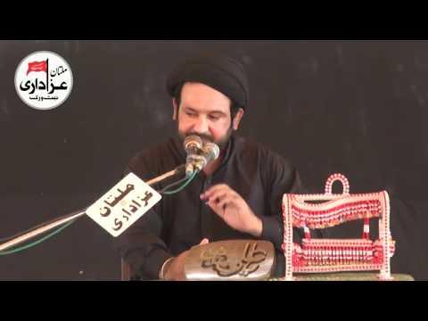 Allama Syed Alamdar Hussain Naqvi |  Majlis 5 August 2018 | YadGar Majlis | Burgh Sargana KabirWala