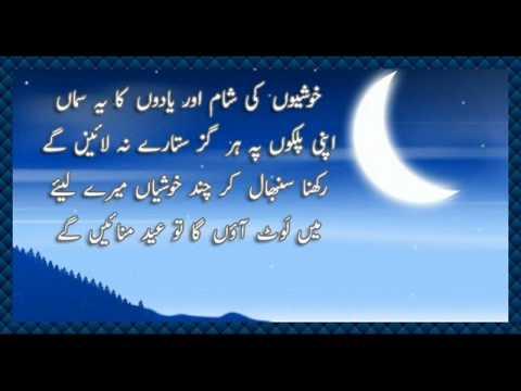 Allah Allah Bol O Bandya (sain Zahoor) video