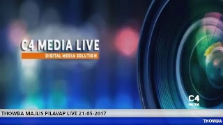 21-05-2017 THOWBA MAJLIS PILAVALAP LIVE