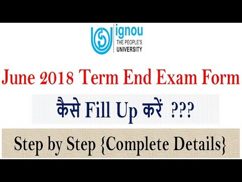 [IGNOU] HOW TO FILL 2018 TERM END EXAM FORM [STEP BY STEP PROCESS WITH COMPLETE DETAILS]