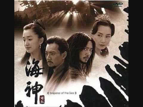 Emperor Of The Sea ost 2