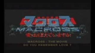 Macross - The Movie (1984) Trailer