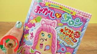 أغرب حلوى آسيوية للأطفال| عمل تسريحات للدمية من البونبون!