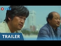 WILL YOU BE THERE? - OFFICIAL TRAILER [Eng Sub] | Kim Yun Seok, Chae Seo Jin, Byun Yo Han