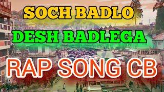 New hindi hip hop songs 2017|swach bharat