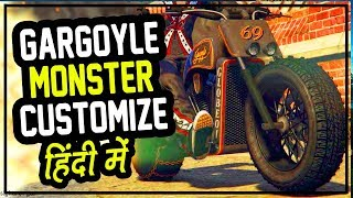 GTA 5 Online Live - Gargoyle Monster Customize - Hitesh KS