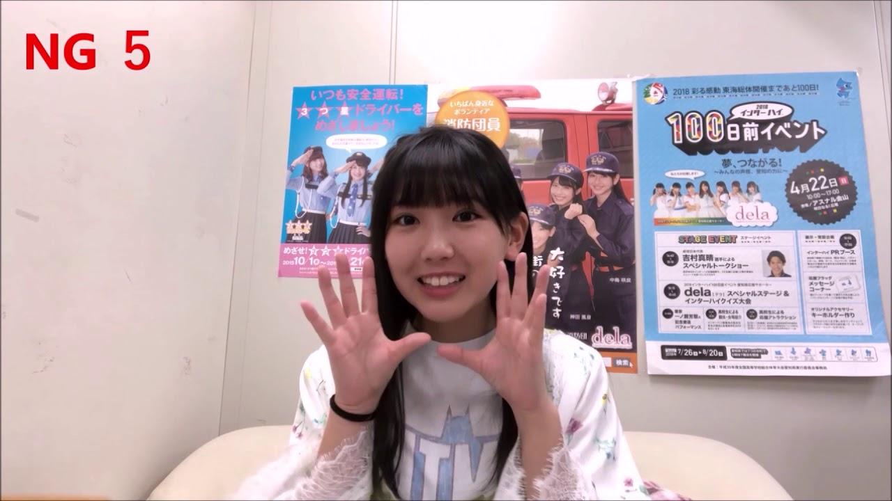 沢口愛華の画像 p1_2