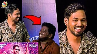 RJ Vignesh-யை கலாய்த்த Hip Hop Aadhi   Natpe Thunai Trailer Launch   Latest Speech