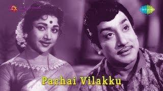 Pachai Vilakku | Aval Mella Sirithaal song