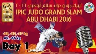 Гран-При, Абу-Даби : Ривер Плейт