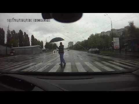 Сбил пешехода на переходе
