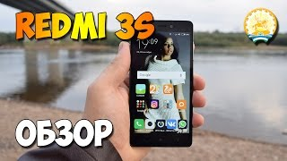 Обзор Xiaomi Redmi 3S. Стало лучше?