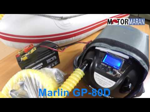 gp-80d насос электрический для лодок пвх