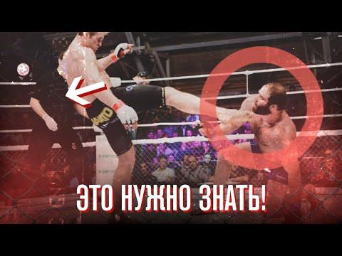 Правила и тонкости MMA: важно знать