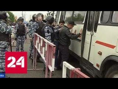 Конфликт в ТЦ Москва: следствию потребуется два уголовных дела - Россия 24
