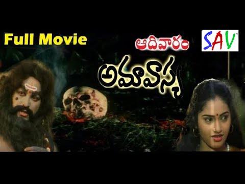 Adivaram Amavasya || Telugu Full Length Horror Mov...
