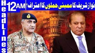 Did Nawaz just admit to Pakistan's Involvement in Mumbai attacks? - Headlines 12 AM - 13 May 2018