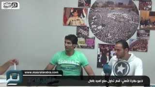 مصر العربية | لاعبو طائرة الأهلي: قطر تحاول صنع المجد بالمال
