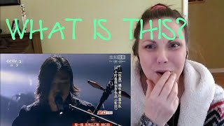 Mystery Reaction Hanggai 歌曲 轮回 演唱 杭盖乐队 中国好歌曲 第二季 中国好歌曲 是央