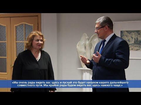 Десна-ТВ: День за днем от 10.01.2020