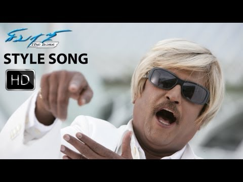 Style Song from Sivaji the Boss HD - Oru Koodai Sunlight 1080p...