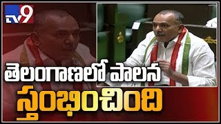 Gandra Venkata Ramana Reddy raises farmers issues in Assembly