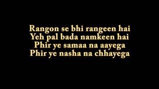RAGHUPATI RAGHAV Lyrics - Krrish 3