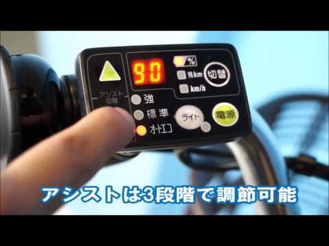 自転車の 自転車 動画 : ... 自転車 A6R13 動画で紹介 - YouTube