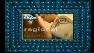 USRobotics 56k 1997