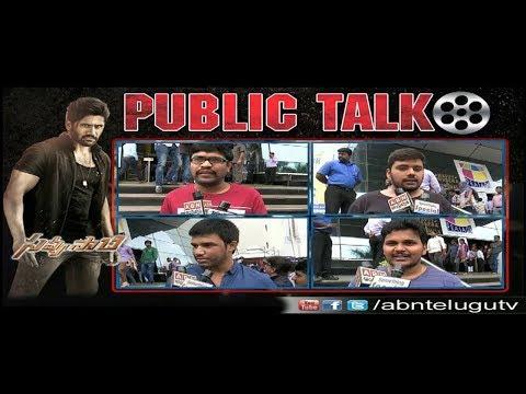 Savyasachi Public Talk | Public Responce | Naga Chaitanya | ABN Telugu