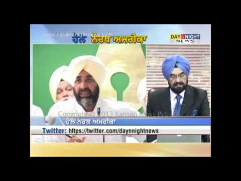 Hello North America - Manpreet Badal - 30 July 2013