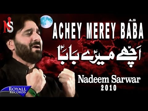 Nadeem Sarwar   Achey Merey Baba   2010