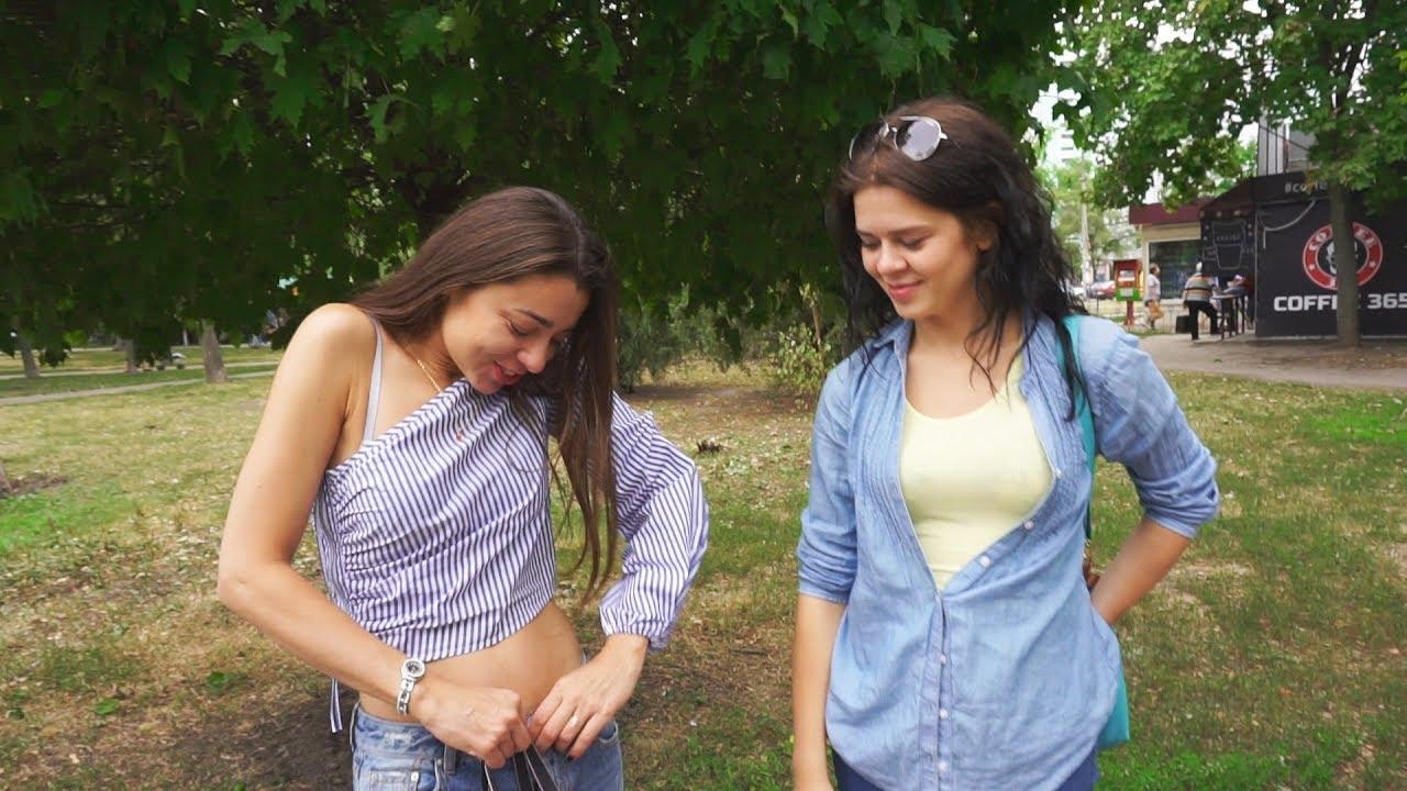 Девушки показывают свои сиськи на улице видео я...........вот