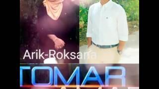 Tomar Amar by Arik N Roksana (original track by Tahsan n Mithila) | Title track of Drama Mr n Mrs