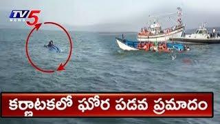 Boat Capsized Near Karwar | Karnataka