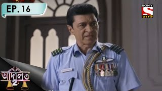 Download Adaalat 2 - আদালত-2 (Bengali) - Ep 16 - Operation Vijaypath-2 3Gp Mp4