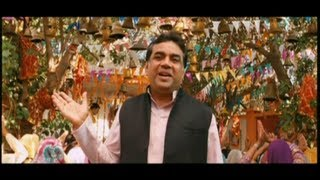 OMG! OH MY GOD | Teaser Trailer | Paresh Rawal